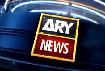 ary news archives watch pakistani tv channels live