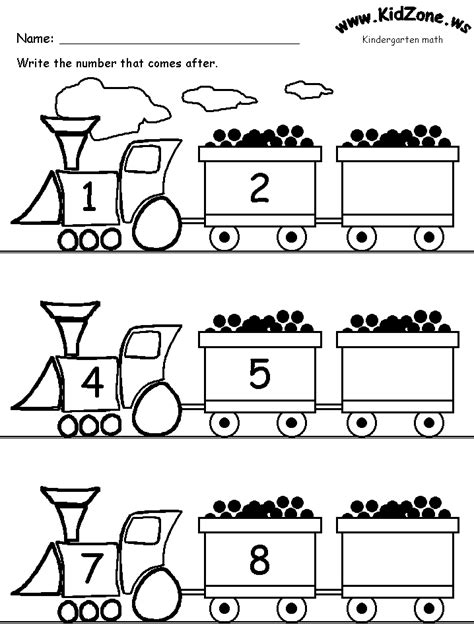 printable preschool train activities train what comes next all about the alphabet