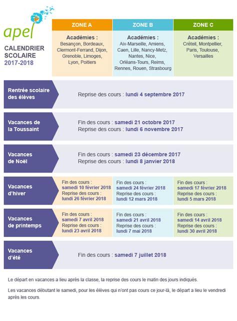 Vacances Scolaires 2017 2018 Calendrier Des Vacances Scolaires 2017 2018 Apel