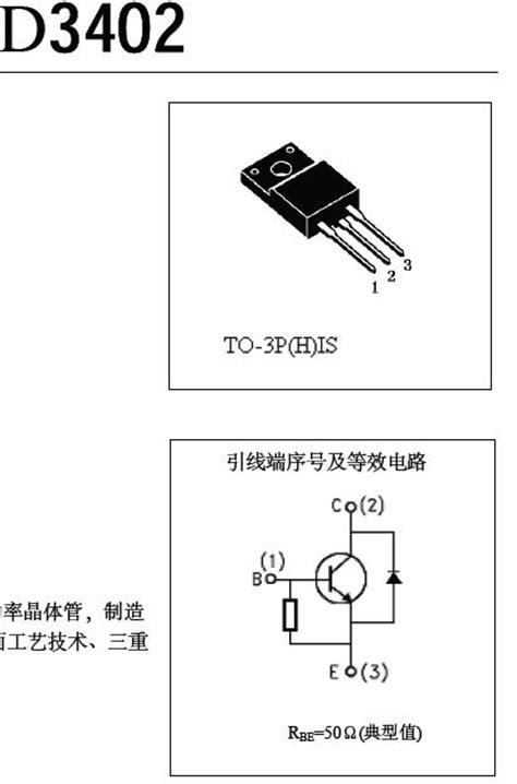 transistor horizontal d5702 solucionado no consigo transistor d3402 yoreparo