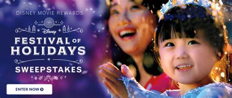 Disney Movie Rewards Sweepstakes - disney movie rewards festival of holidays sweepstakes