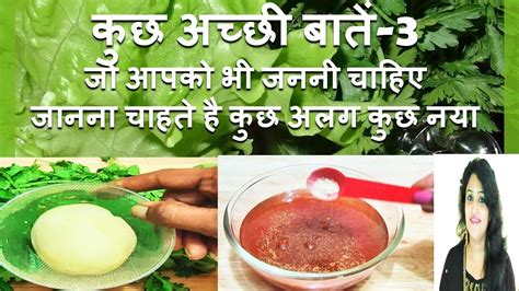 kitchen tips in hindi क छ अच छ ब त indian kitchen s tips and tricks kitchen