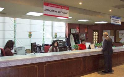 oficina de atenci n al ciudadano madrid la oficina virtual de registro ya est 225 en marcha en