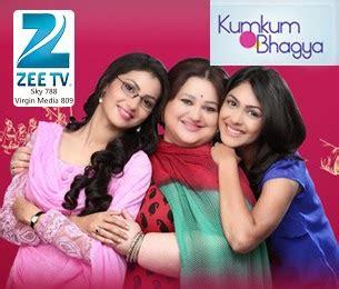 kumkum bhagya 7 august 2014 dailymotion full drama watch