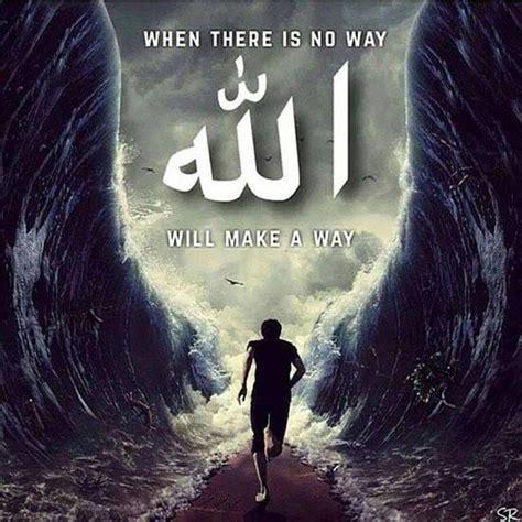 love  allah bestows great spiritual strength arab news