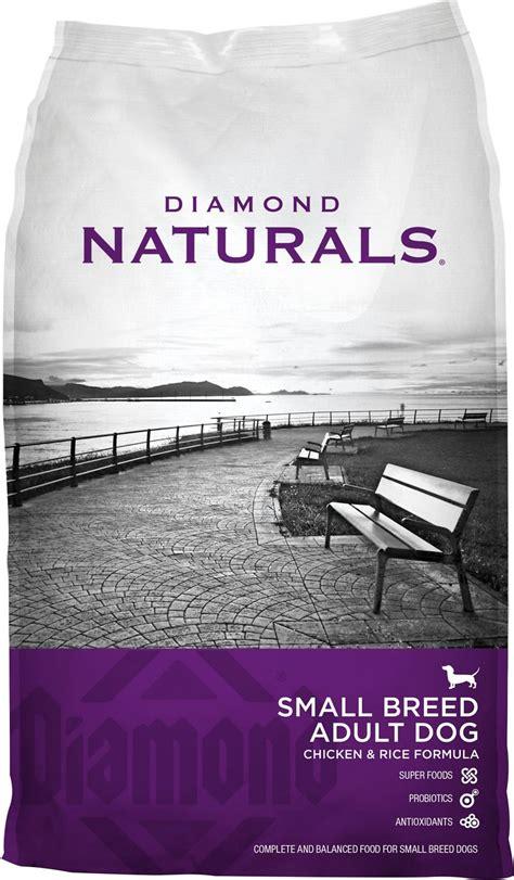 diamond naturals adult chicken rice dog food diamond naturals small breed adult chicken rice formula