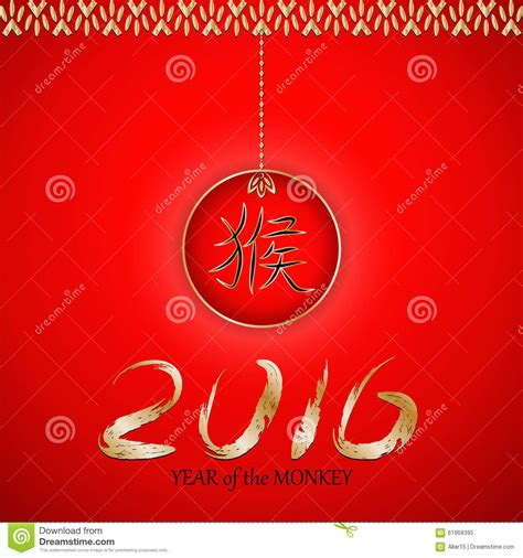 new year monkey free vector festive vector background for new year