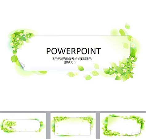 powerpoint templates for biology simple and ppt green background ppt