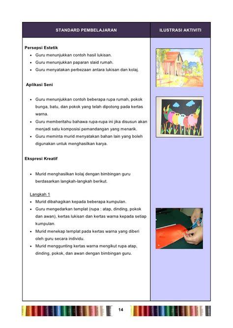 cara membuat video montaj panduan pengajaran seni visual tahun 1