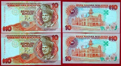 2 Second Malaysia malaysia banknotes and coins banknote ringgit malaysia