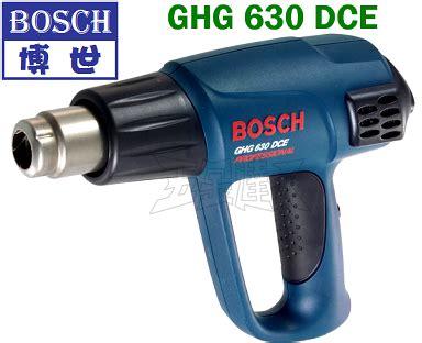 Bosch Gho10 82 Kepala Planner 世昌五金工具有限公司
