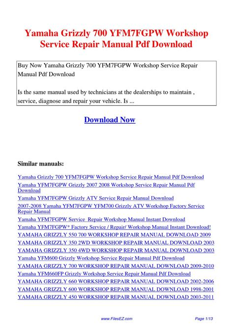 Yamaha Grizzly 700 Yfm7fgpw Workshop Service Repair Manual