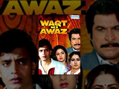 waqt ki awaz (1988) hindi full movie mithun