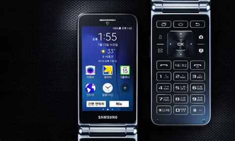 lg and samsung bring flip phones back with android reviewed smartphones - Android Flip Phone Usa