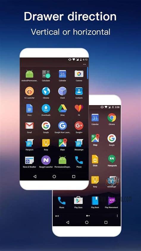 descargar so launcher galaxy s7 launcher prime v1 95 apk para celular android lucreing nougat launcher prime 3 2 لانچر اندروید 7 نوقا برای اندروید دانلود رایگان