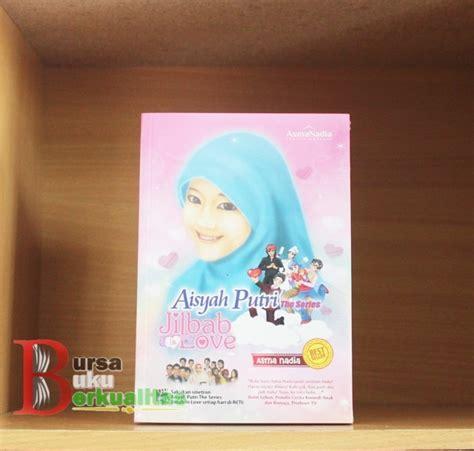 Buku Jilbab Aisyah Novel Anak Muslimah 0898 6508 779 jual novel aisyah putri jilbab in
