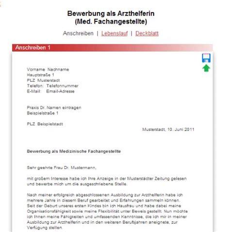 Bewerbungsschreiben G Rtner garten und landschaftsbau ausbildung bewerbung ludowig
