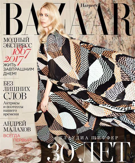 In Harpers Bazaar by S Bazaar Russia November 2017 Schiffer By