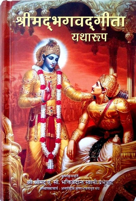 best bhagavad gita translation 12 answers what is the best translation of the