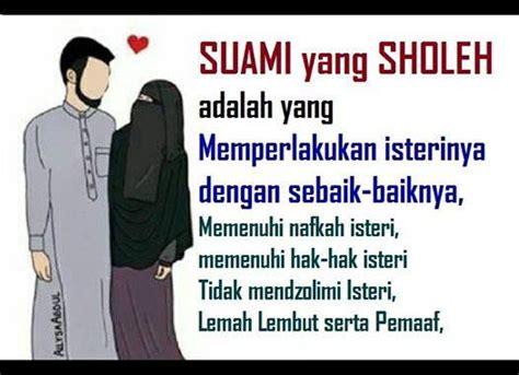 wahai suami pahamilah nafkah  hak kuat  istri