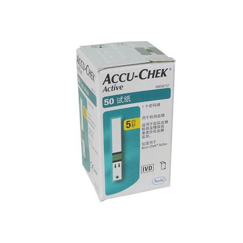 Accu Chek Aktif Isi 50 jual alat kesehatan alkes medis lengkap prosehat