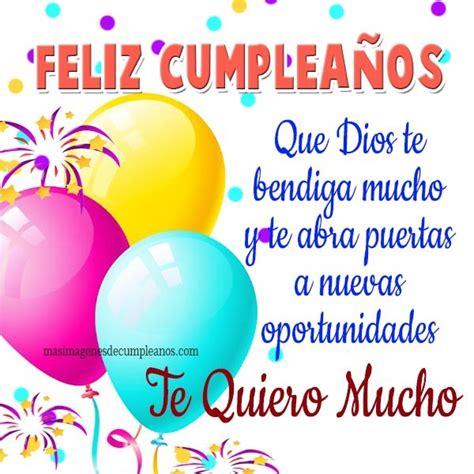 imagenes de feliz cumpleaños amiga te quiero mucho hermosas imagenes de feliz cumplea 241 os te quiero mucho
