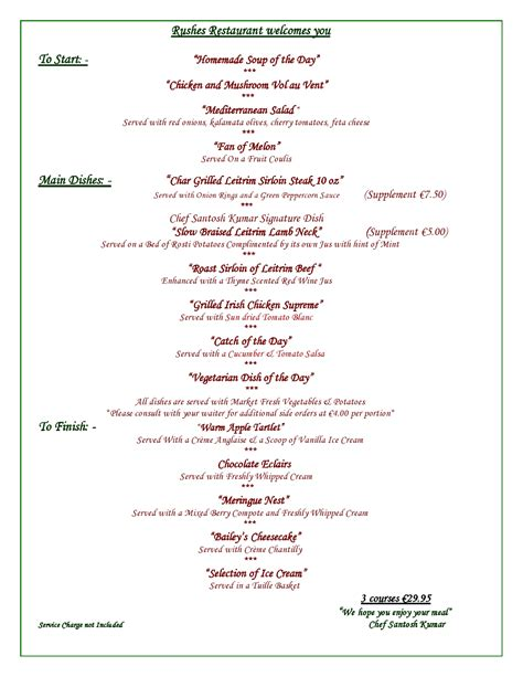 3 course dinner menu lough allen restaurant lough allen hotel restaurant menu