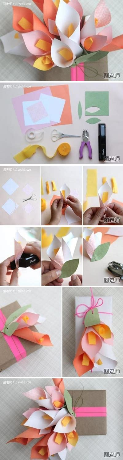 How To Do Paper Crafts Step By Step - how to make calla bouquet gift package paper craft step by