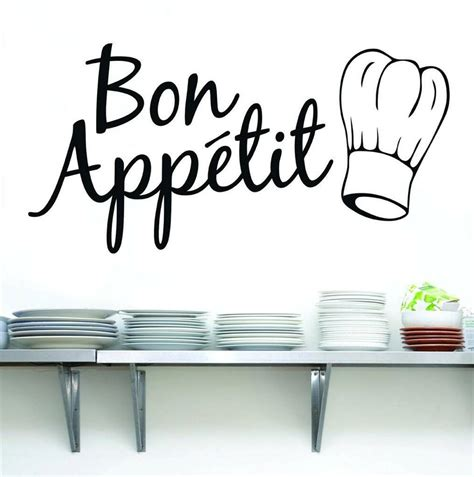 words for the wall home decor bon appetit quote decal wall sticker home decor words