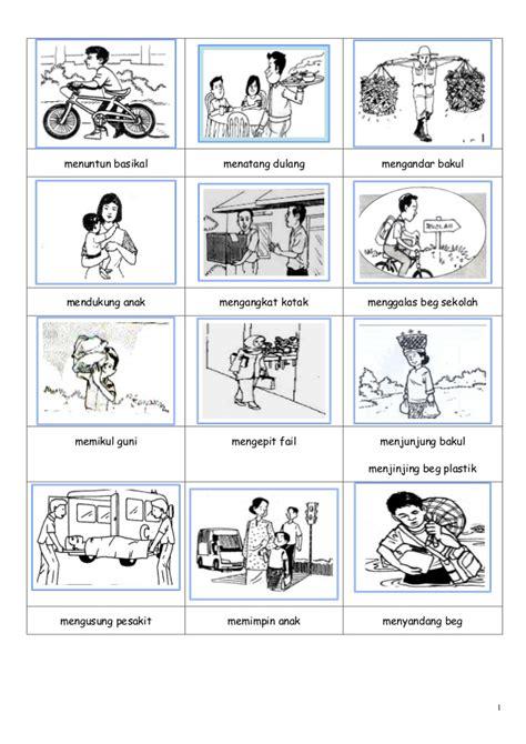 design form 1 kata gambar kosa kata