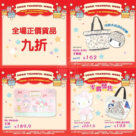 Hk Sanrio sanrio gift gate hk gift ftempo