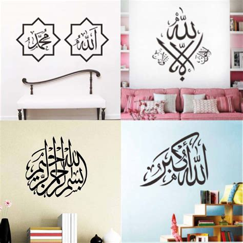Walldecor Islamic Quotes 4 islam wall stickers home decorations muslim bedroom mosque zooyoo510 vinyl decals god allah