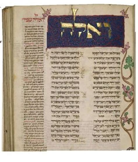 h i s word israelite name book and concordance with strong s numbers biblical genealogy books 17 best images about illumination or enlightenment on