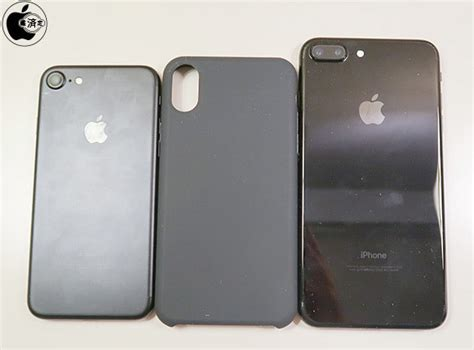 alleged iphone 8 compared to iphone 7 and 7 plus