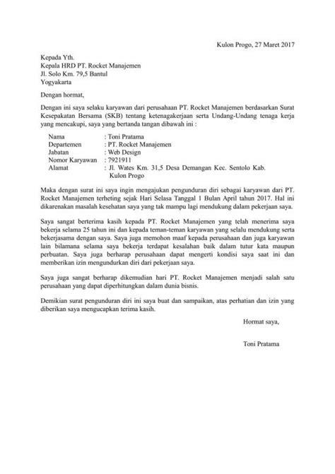 Surat Pengunduran Diri Kerja 2017 by 10 Contoh Surat Resign Pengunduran Diri Yang Baik