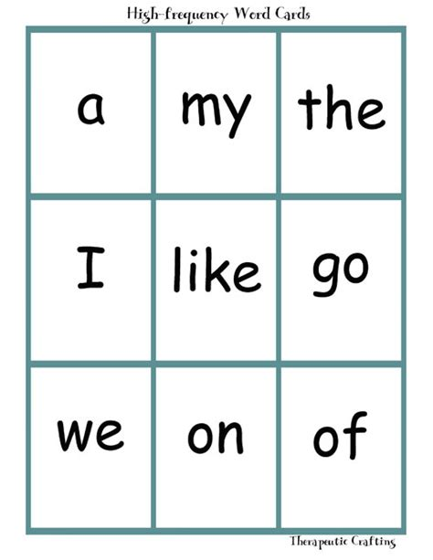 sight word template word cards 7 best images of free printable sight word flash cards