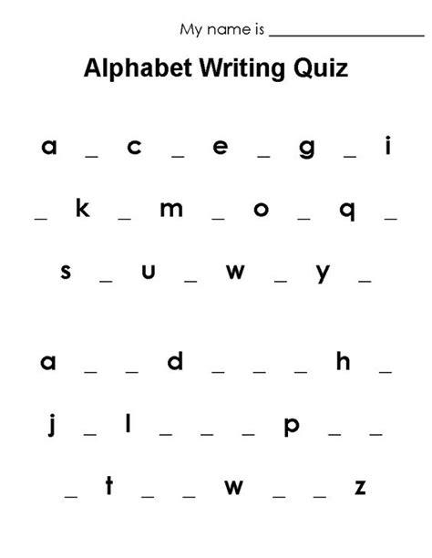 actividades de abecedario para ninos ejercicios del abecedario para ni 241 os de primaria buscar