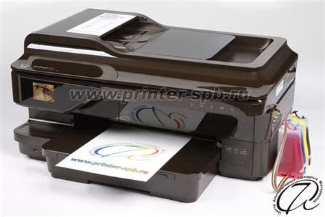 Printer Hp Officejet 7612 hp officejet 7612 7510
