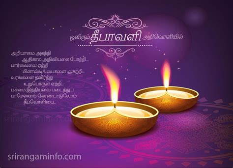 diwali cards diwali deepavali greetings images for whatsapp 2017