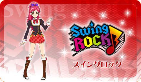 swing rock swing rock aikatsu wiki