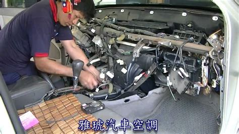 auto air conditioning repair 2008 toyota highlander instrument cluster evaporator core replacement toyota camry 2005蒸發器更換全紀錄エバポレーター交換 youtube