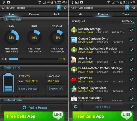 android toolbox powerful app to optimize the performance of android all in one toolbox