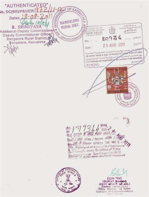 Attestation Letter Uk Letter Of Employment Uk Visa Paying It Forward Sle