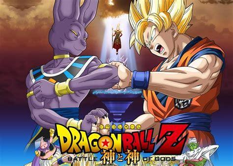 imagenes de goku de la batalla delos dioses dragon ball z la batalla de los dioses este es el cast