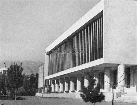 state bank mã nchen soviet modernism 1955 1991