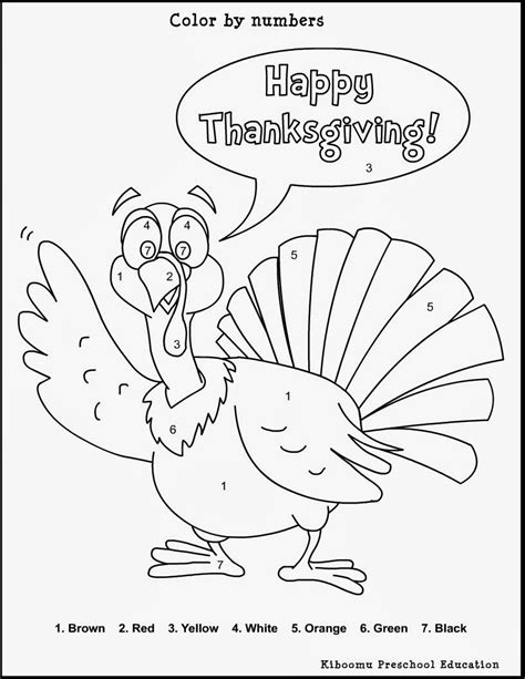 turkey coloring page color by number free coloring pages of thanksgiving color by number