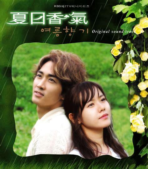 Kaset Lagu Korea Ost Summer Scent soundtracks korean album collections