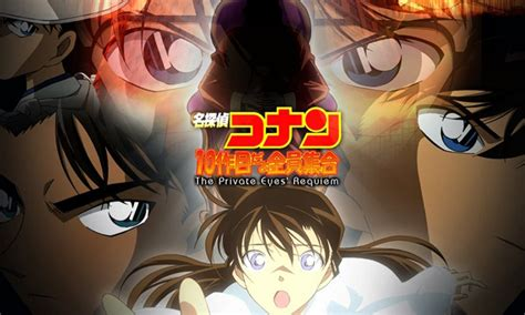 rquiem por un cesino b00kqrsixi en a 241 o nuevo detective conan el r 233 quiem de los detectives en super 3 anime y manga noticias