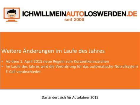 Verbandskasten Auto Januar 2015 by Gesetzes 228 Nderungen 2015 Das 228 Ndert Sich F 252 R Autofahrer