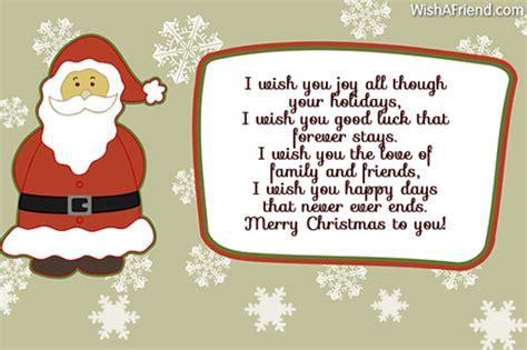 christmas wishes   short christmas poem